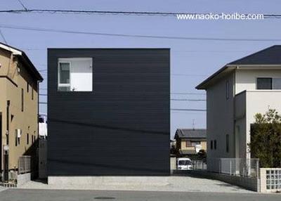 Casas modernas minimalistas paperblog for Casa moderna japonesa