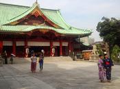 templo Otakus, Kanda Myojin
