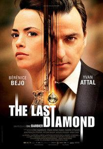 Cartel 'The Last Diamond'