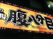 Japón come poco? Restaurantes comida gigante