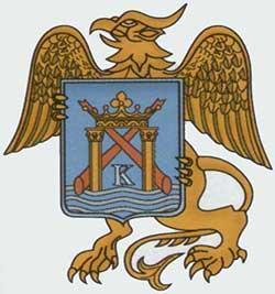 escudo trujillo colonia peru