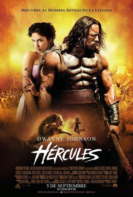 Trailer:  Hércules