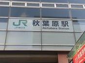 Transporte Japón