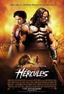 Cartel de 'Hercules'