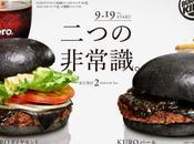 hamburguesa Metalera, ruidoso Burger King.