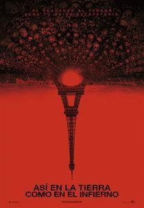 Teaser póster de 'Así en la tierra como en el infierno'