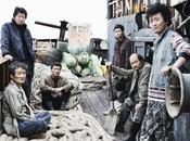 cine coreano marca nuestro cuarto Festival