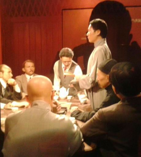 Museo Primer Congreso Nacional del Partido Comunista Chino