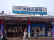 Templo Kawasaki Daishi (Nueva excursión Razitravel)