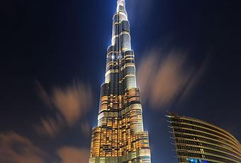burj khalifa risk paper This paper deals with the re-assessment of foundation settlements for the burj khalifa tower in dubai the foundation system for the tower is a piled raft, founded on.