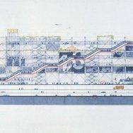 Centre Georges Pompidou e