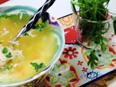 Sopa zanahoria, jengibre curry