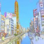 Japón: El País de la Buena Educación, los Detalles y las Cosas Extrañas