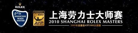 Masters 1000 de Shanghai: Mónaco avanzó a cuartos, y va por Melzer