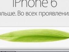 Rusia prohibirá iPhone, sino servicio iCloud