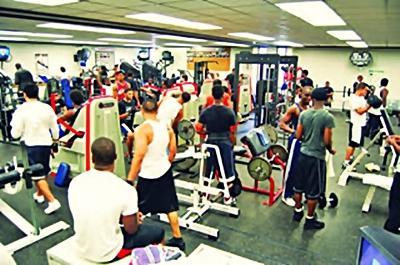 C mo hacer ejercicio en un gimnasio lleno de gente 9 for Gimnasio por horas