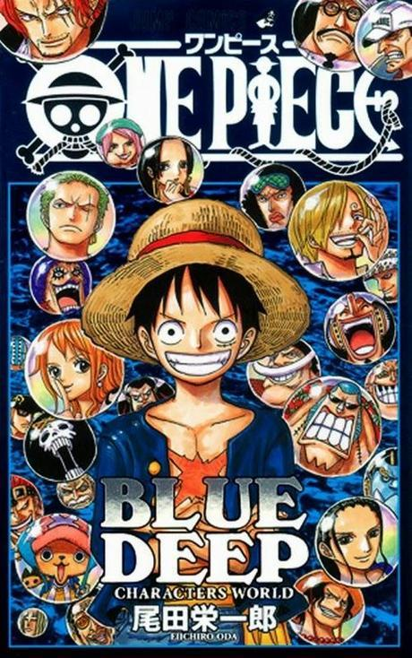 Avances manga Planeta Cómic para febrero 2015