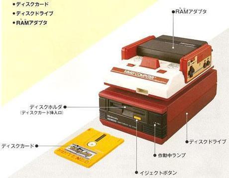 Famicom-Disk-System-cincodays