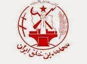 MKO: Entidad terrorista patrocinada US-Israel para atacar Irán