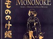 Princesa Mononoke' 'Ponyo', nuevas ediciones Deluxe para febrero