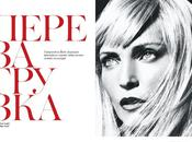 Nadja Auermann posa para Vogue Ukraine