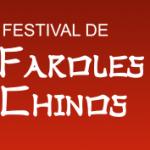 Festival faroles Chinos