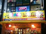 Tienda SUPER POTATO Nagoya