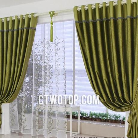 Decora tu casa cortinas modernas paperblog for Disenos de cortinas modernas