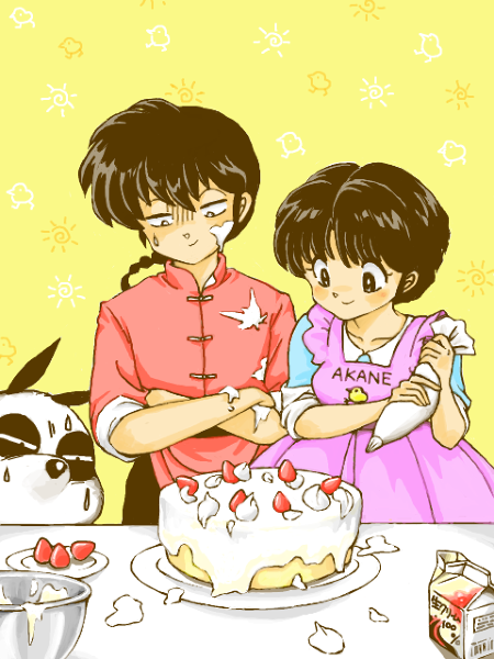 Valentín-san