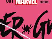 Spider-Gwen todos lados junio
