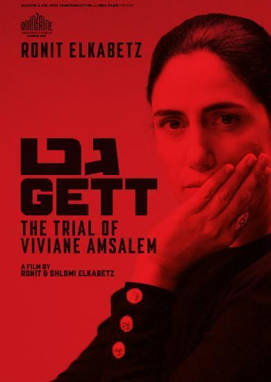 cartelera gett Cartelera de cine: estrenos 1 de abril de 2015