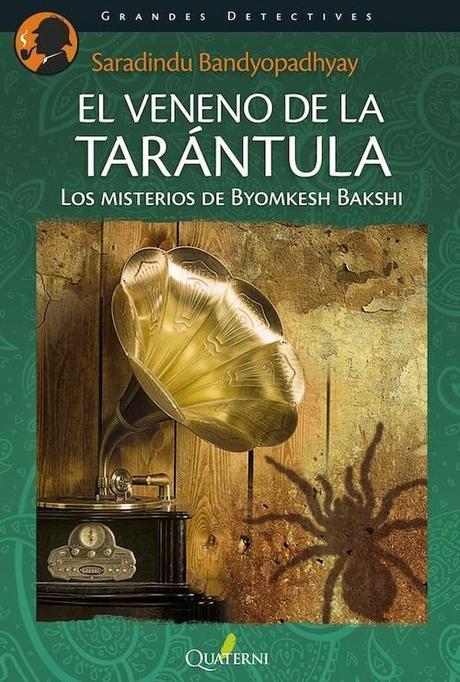 El veneno de la tarántula. Saradindu Bandyopadhyay