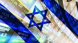 El desarrollo economico de Israel