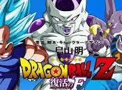 Dragon ball Merchandising primera sesión Japón