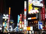 Impresiones Japón primera vista