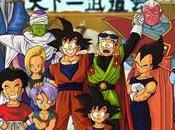 Dragon Ball ¡vuelve!