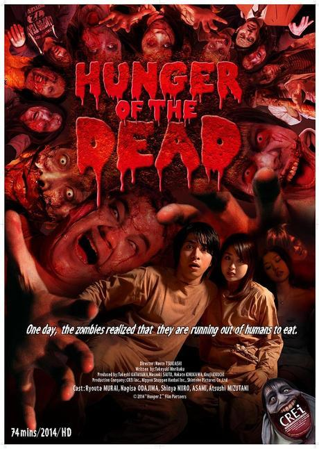 photo Hunger-of-the-DeadB_Poster_zpslccurwiv.jpg