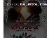 Curiosos pósters Vengadores: Ultrón para Japón