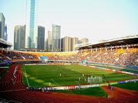 Pedazo de estadio de fútbol del Guangzhou Evergrande.