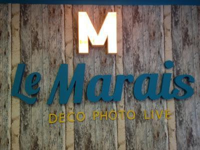 Nueva tienda en Zaragoza: Le Marais