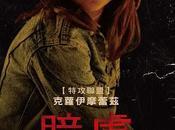 DARK PLACES, thriller Charlize Theron, Nicholas Hoult Chloë Moretz, estrena afiches trailer internacionales