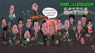 Sobre la exposici n cuarto milenio paperblog for Expo cuarto milenio valencia