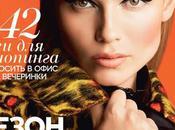 Natasha Poly enamora para Vogue Rusia