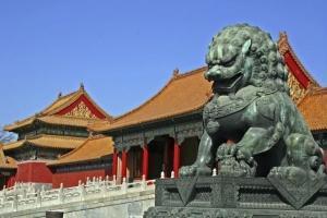 Beijing-ciudad-prohibida