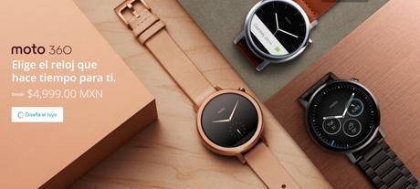 Ya puedes diseñar y comprar el smartwatch Moto 360 en México