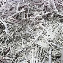 Destruccion de documentos confidenciales - Paperblog - photo#9