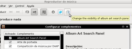 album art search