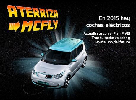 12 marcas que han recibido a Marty McFly en sus redes sociales
