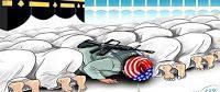 El terrorismo de las armas y de las ideas. Reflexiones que propicia el profesor José Ignacio Torreblanca