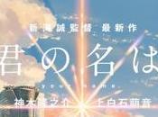 Masashi Ando, director animación nuevo Makoto Shinkai